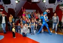 Детский центр развлечений