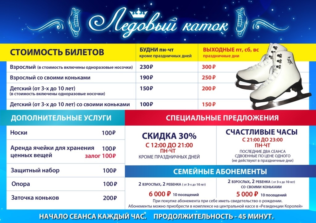 ПРАЙС С ПЯТНИЦЕЙ